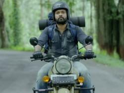 Rakshit Shetty Kirik Party Kaagadada Doniyalli Video Song Lyrics