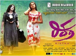 Sanchari Vijay Starer Riktha Movie Critics Review