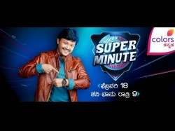 Super Minute Season 3 From February 18th