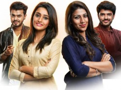 Sindoora New Kannada Serial In Star Suvarna Channel