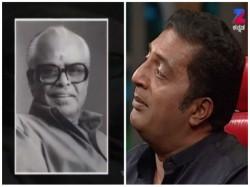 Weekend With Ramesh 3 Prakash Rai Speaks About K Balachander