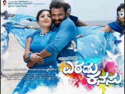 Vijay Raghavendra Starrer Kannada Movie Eradu Kanasu Critics Review