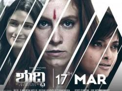 Adarsh H Eshwarappa Directorial Kannada Movie Shuddhi Critics Review