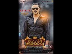 Darshan Starrer Chakravarthy Movie Critics Review