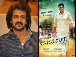 Upendra Appreciated Puneeth Rajkumara Starrer Raajakumara Film Collection