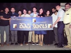 Puneeth Rajkumar Launched Kaafi Thota Movie Audio On April 10
