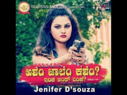 Ashem Jalem Kashem Konkani Tulu Movie Actress Jenifer D Souza Interview