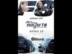 Hollywood Cinema Fast And Furious 8 Dubbed To Kannada