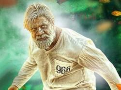 Duniya Vijay Starrer Kannada Movie Maasthi Gudi Review