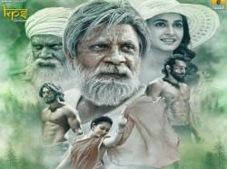 Duniya Vijay Starrer Kannada Movie Maasthi Gudi Critics Review