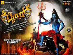 Kannada Movie Tiger Review