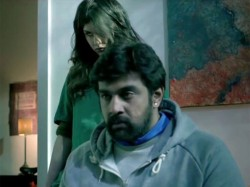 Kannada Movie Aake Review