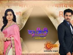 Kannada Serial Kaveri Starts From June 26th On Udaya Tv