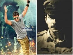 Kavaludari Kannada Movie First Look Out