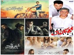 Kannada Films In 2017 Second Half