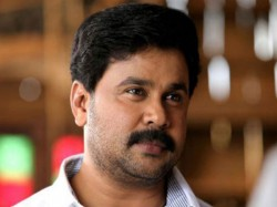 Actor Dileep Has Lodged A Complaint