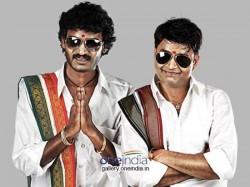 Actor Sharan And Chikkanna Combination 4th Movie