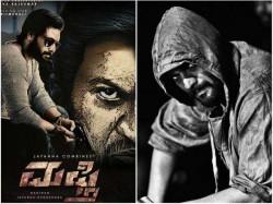 Actor Sri Murali New Movie