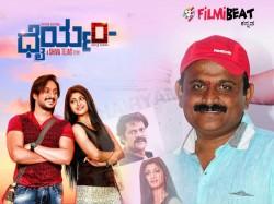 Dhairyam Movie Director Shiva Tejas Interview