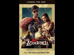 Kannada Movie Operation Alamelamma Review