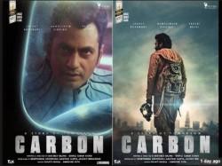 Watch Carbon Short Film