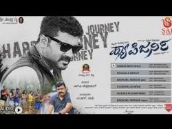 Listen Srujan Lokesh Starrer Happy Journey Movie Songs