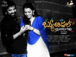 Beautiful Manassugalu Premiere In Zee Kannada Tv On August 6th