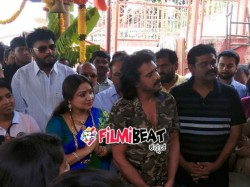 Upendra S New Movie Home Minister Launched Today