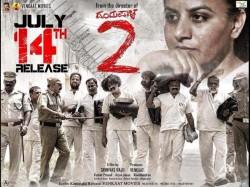 Dandupalya 2 Movie Review