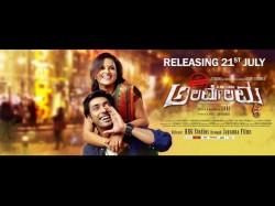 Kannada Movie Operation Alamelamma Twitter Review