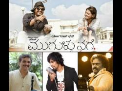 Kannada Movie Mugulunage Roopasi Song Release