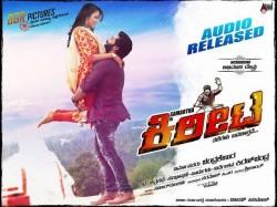 Kannada Movie Kireeta Review