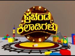 Prachanda Khiladigalu New Comedy Show In Udaya Comedy