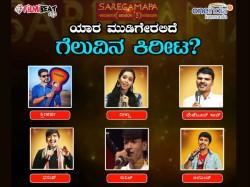 Sa Ri Ga Ma Pa Season 13 Finale Candidates