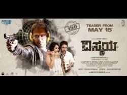 Arjun Sarja S 150th Movie Movie Vismaya Review