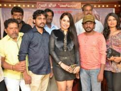 Kannada Actress Samhita Shah Interview