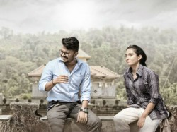 Mugulu Nage Title Song Which Was Edited Before Has Been Added Now