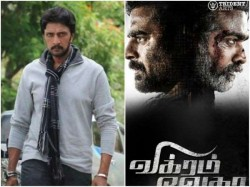 Vikram Vedha To Be Remade In Sandalwood