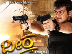 Dubbing Movie Dheera Is Ready Release