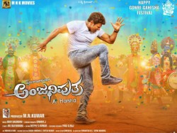 Anjaniputra Trailer And Songs Will Be Releasing Tomorrow