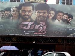 Kannada Movie Mufti Readers Review By Bhaskar Bangera