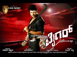 Mari Tiger And Illa Movies Releasing On December 15th