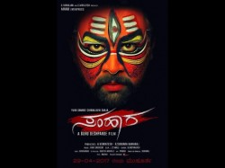 Chiranjeevi Sarja Haripriya Starrer Kannada Movie Samhara Critics Review