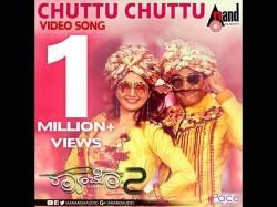 Rambo 2 Kannada Movie Chutuchutu Song Crossed 1 Million Views In Youtube