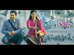 Krishna Tulasi Kannada Movie Critics Review