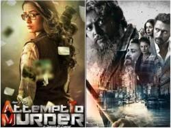 Attempt To Murder Kannada Movie Review