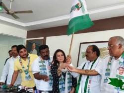 Kannada Actress Pooja Gandhi Re Joins To Jds