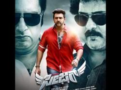 Kannada Movie Seizer Review