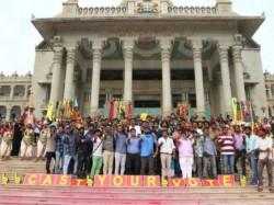 Read The Lyrics Of Karnataka Elections Anthem