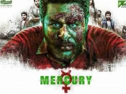 Read Prabhudeva Starrer Mercury Twitter Review